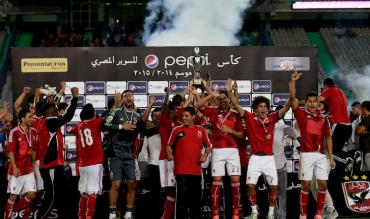 Al Ahly Successful Clubs